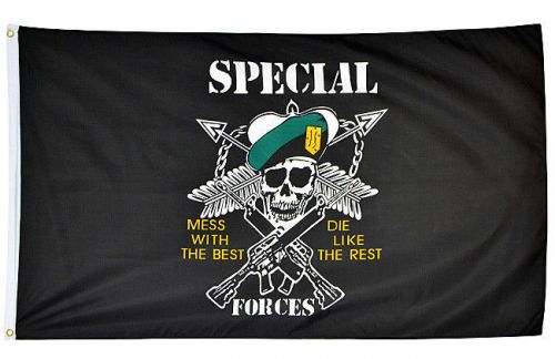 Mil-Tec US Special Forces Flag